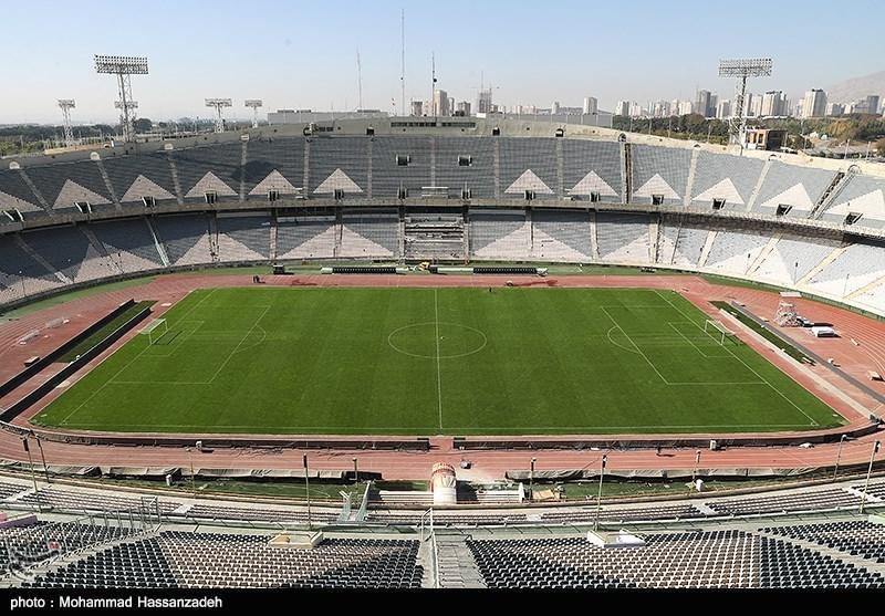 استادیوم آزادی به صورت کامل آماده برگزاری فینال لیگ قهرمانان آسیا شد