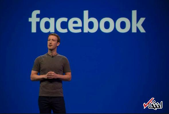 پیشبینی امیدبخش برای فیسبوک ، ارزش هر سهم غول فناوری به 160 دلار در سال 2019 می رسد