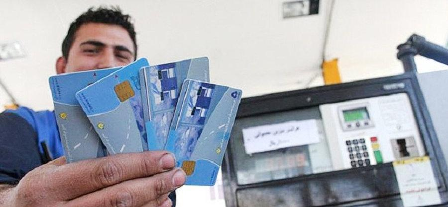 برای افراد فاقد کارت سوخت، کارت بانکی جایگزین می گردد