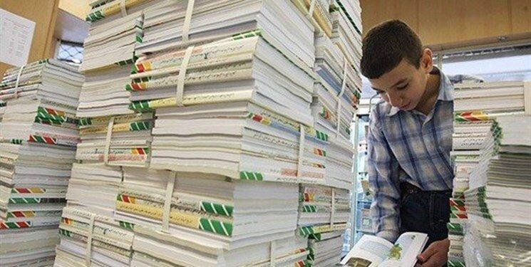 مهلت اصلاح سفارش اینترنتی کتب درسی تا 16 شهریور