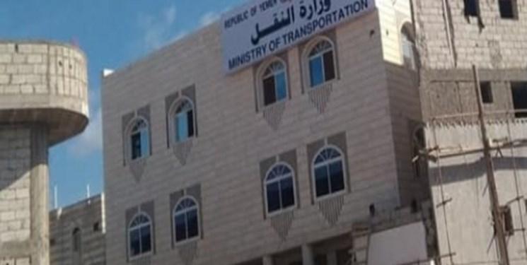 الجزیره: شورای انتقالی جنوب به ساختمان وزارت حمل و نقل در عدن حمله کرد