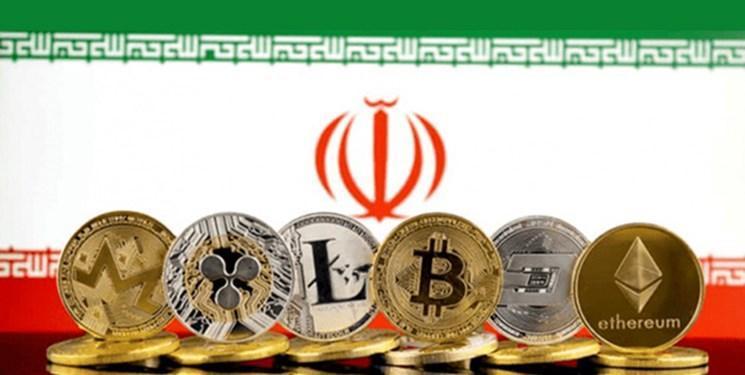 برگزاری رویداد رمزارزش در ایران در دانشگاه تهران