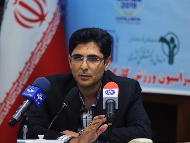 حضور هیات های استانی در مجمع انتخاباتی فدراسیون ورزش کارگری