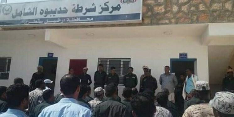 دولت مستعفی یمن از خنثی سازی کودتای نیروهای اماراتی در سقطری اطلاع داد