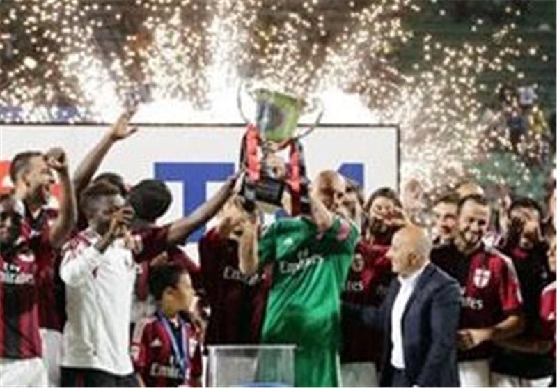 میلان قهرمان جام تیم شد