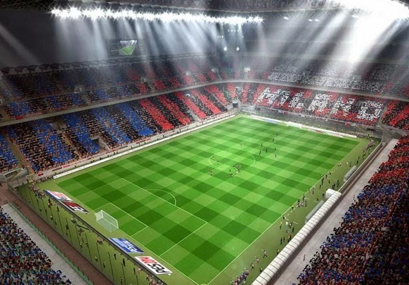 مخالفت شهرداری میلان با ساخت ورزشگاه جدید توسط اینتر و روسونری