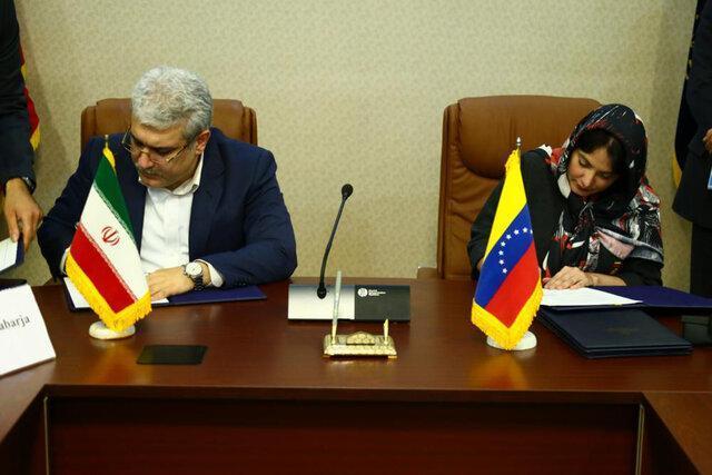ایران آماده همکاری علمی و فناورانه با ونزوئلا است