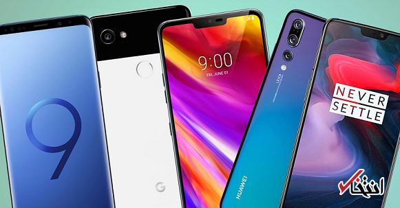 نگاهی به بازار کم رونق تلفن های هوشمند سه ماهه سوم سال 2019 ، سامسونگ برترین صادر کننده بازار گوشی شد