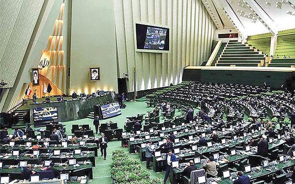 با تصویب نمایندگان صورت گرفت؛ لغو مجدد پروژه خصوصی سازی صنایع خودروسازی ایران!