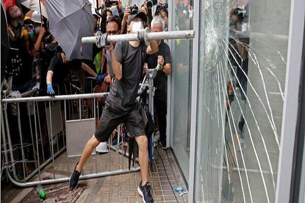 ادامه ناآرامی ها در هنگ کنگ، یورش به بانک چینی اچ اس بی سی