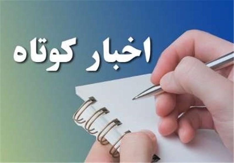 همایش بازنشستگان صنعت فولاد استان کرمان برگزار می گردد، بازدید از موزه های استان در روز جهانی گردشگری رایگان است