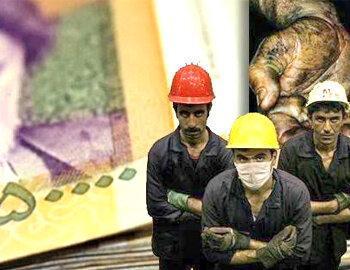 بن خواربار کارگران معادل پول چیپس و پفک است!
