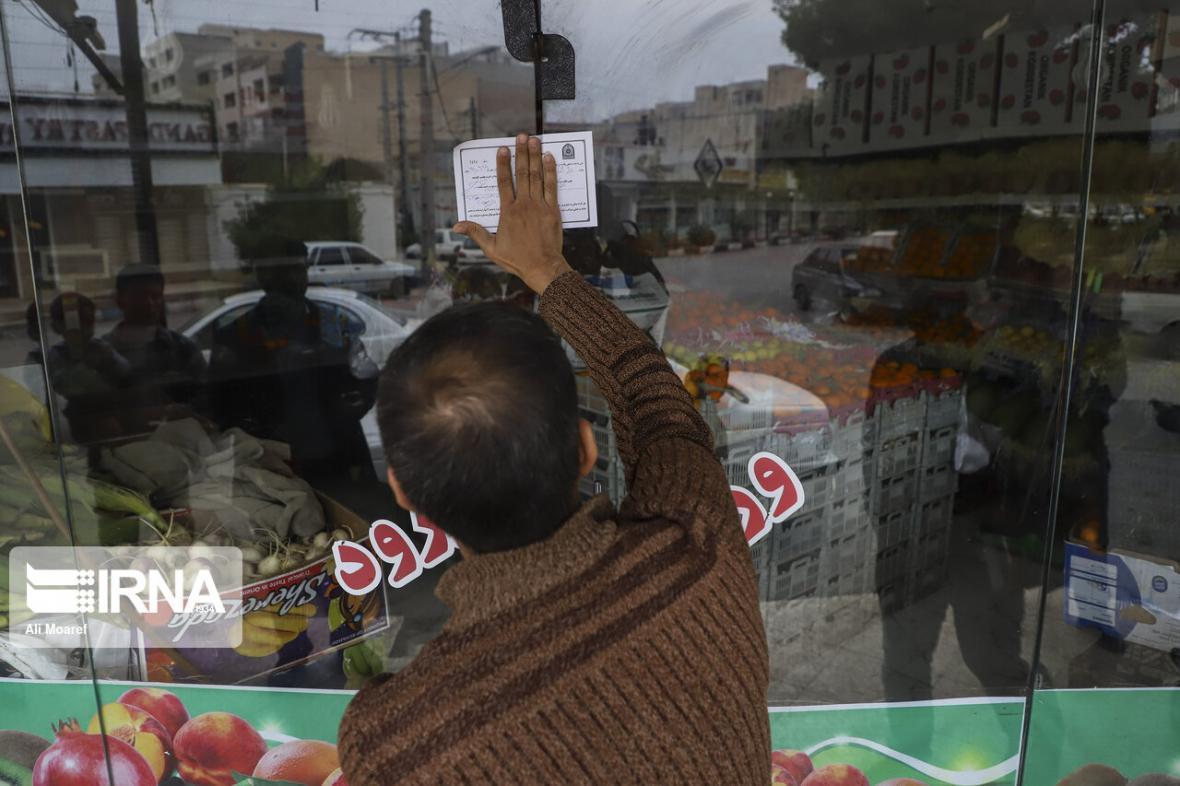 خبرنگاران پلمب 150 واحد صنفی متخلف در خوزستان