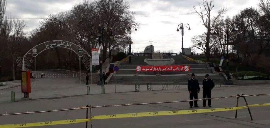 خبرنگاران توقف خودور در محدوده بوستان ها و تفرجگاه های آذربایجان شرقی ممنوع است