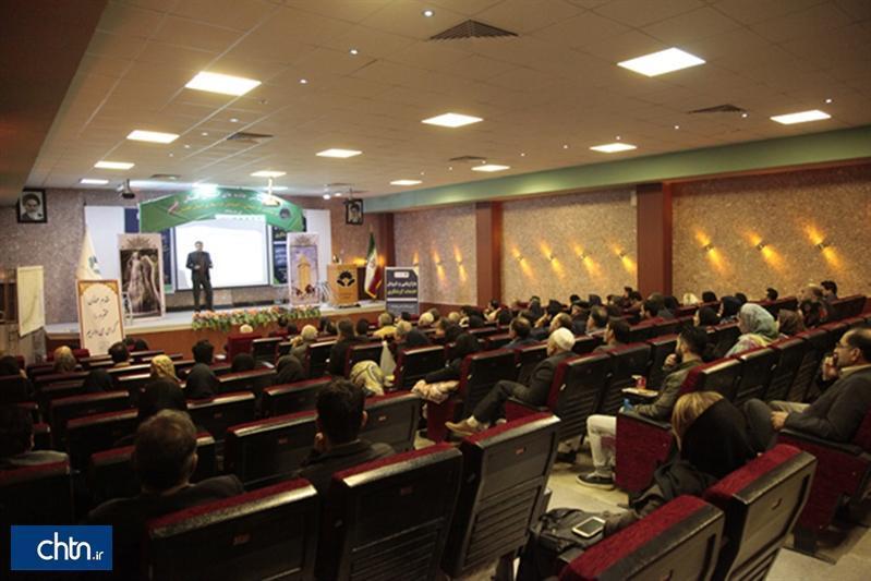 اولین جلسه هماهنگی موسسات آموزشی گردشگری استان گلستان برگزار گردید