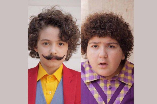 بابا سیبیلو بازیگران کودک خود را شناخت