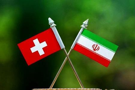 جزئیات اولین تراکنش رسمی کانال اقتصادی سوییس با ایران
