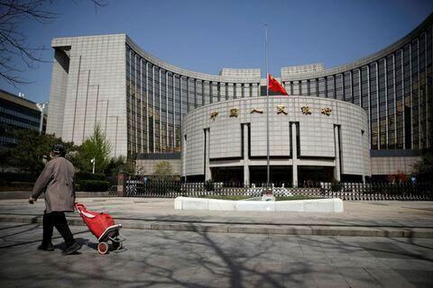 تزریق 29میلیارد دلار نقدینگی جدید به سیستم بانکی از سوی بانک مرکزی چین