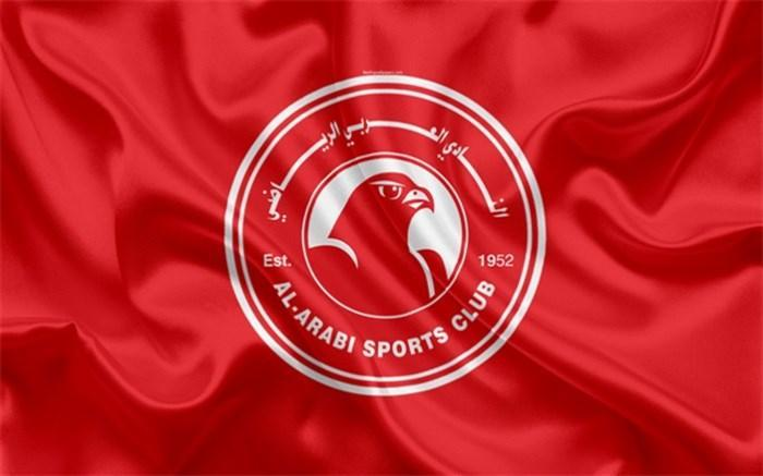 لیگ ستارگان قطر؛ العربی با سوپر گل ایرانی به سه امتیاز اول رسید