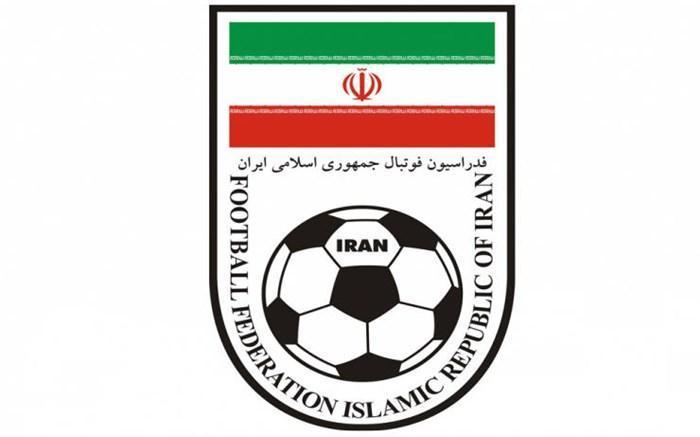 زمان برگزاری مجمع عمومی فدراسیون فوتبال اعلام شد