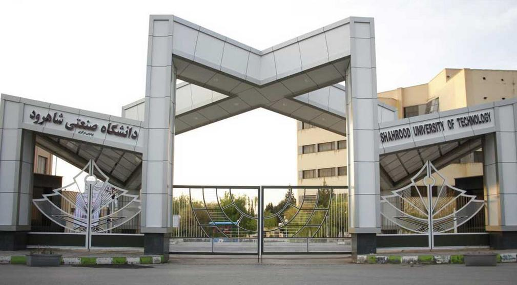 سه عضو هیات علمی دانشگاه صنعتی شاهرود به عنوان دانشمند یک درصد برتر جهان انتخاب شدند