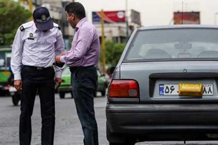 جریمه و توقیف در انتظار پلاک مخدوشها