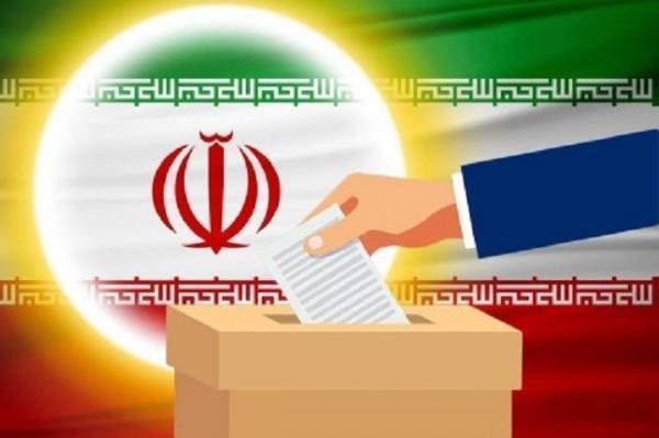 اعلام برنامه زمان بندی برگزاری انتخابات خردادماه 1400