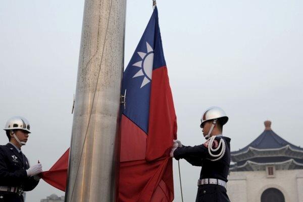 تایوان در گویان دفتر نمایندگی دایر کرد