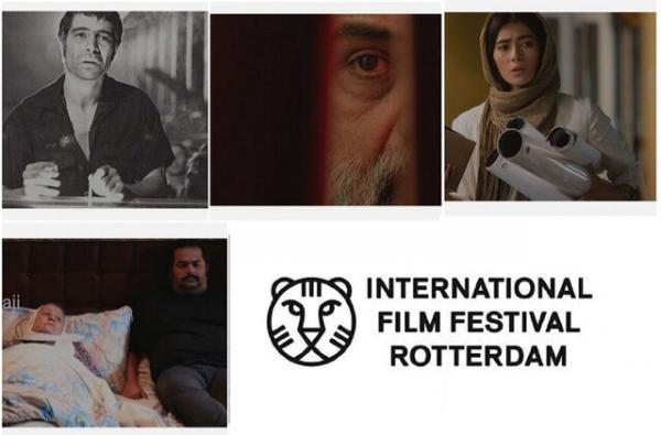 دعوت از 4 فیلم ایرانی به جشنواره روتردام هلند