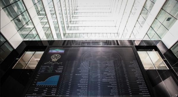 رکورد 5 ساله در بورس شکست