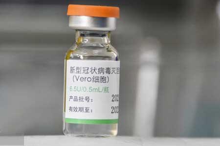 ورود محموله جدید تجهیزات خط فراوری واکسن