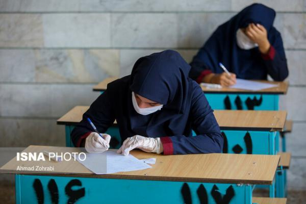توضیحی درباره نحوه برگزاری حضوری امتحانات در خوزستان