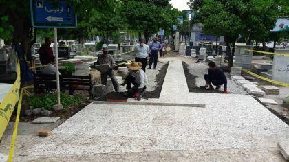عملیات فرش موزائیک درآرامستان باغ بهشت(گله محله) بابل